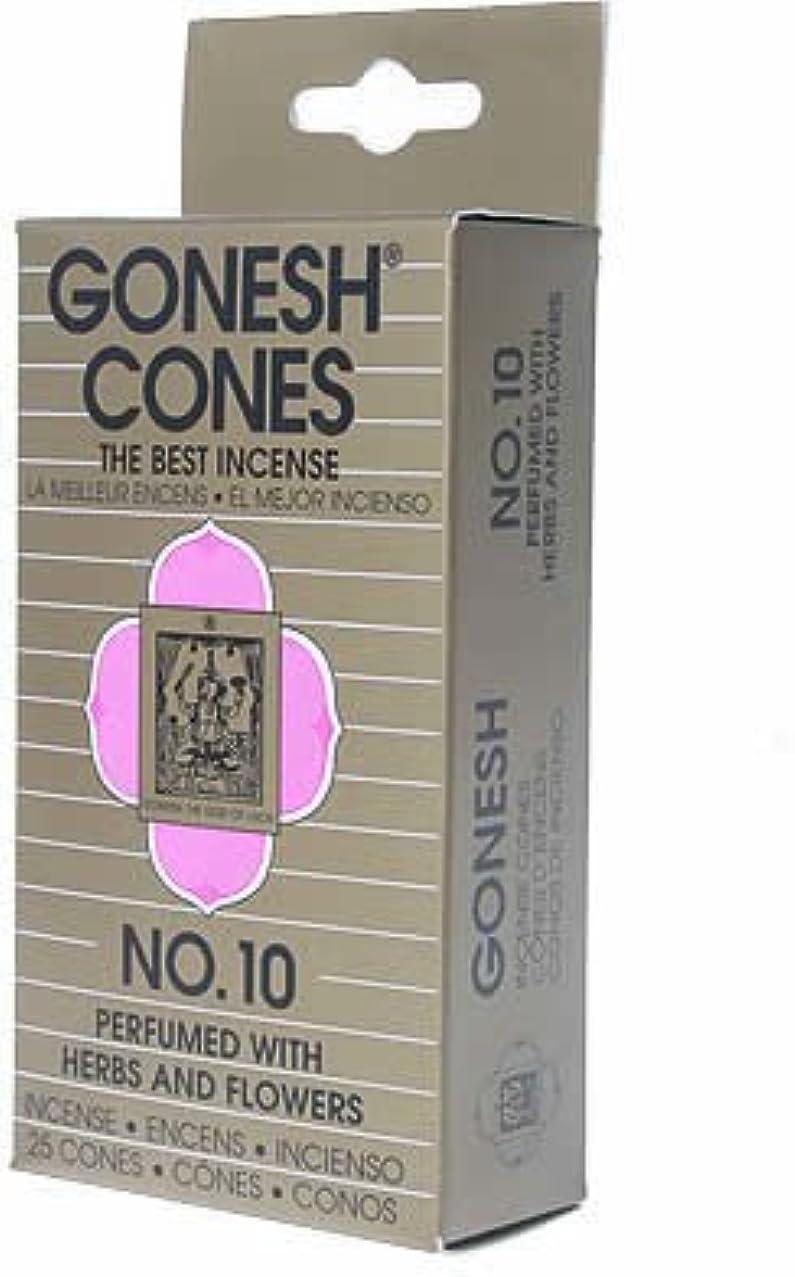 サイト計算可能歌うガーネッシュ(GONESH) ナンバー インセンス コーン No.10 25個入(お香)