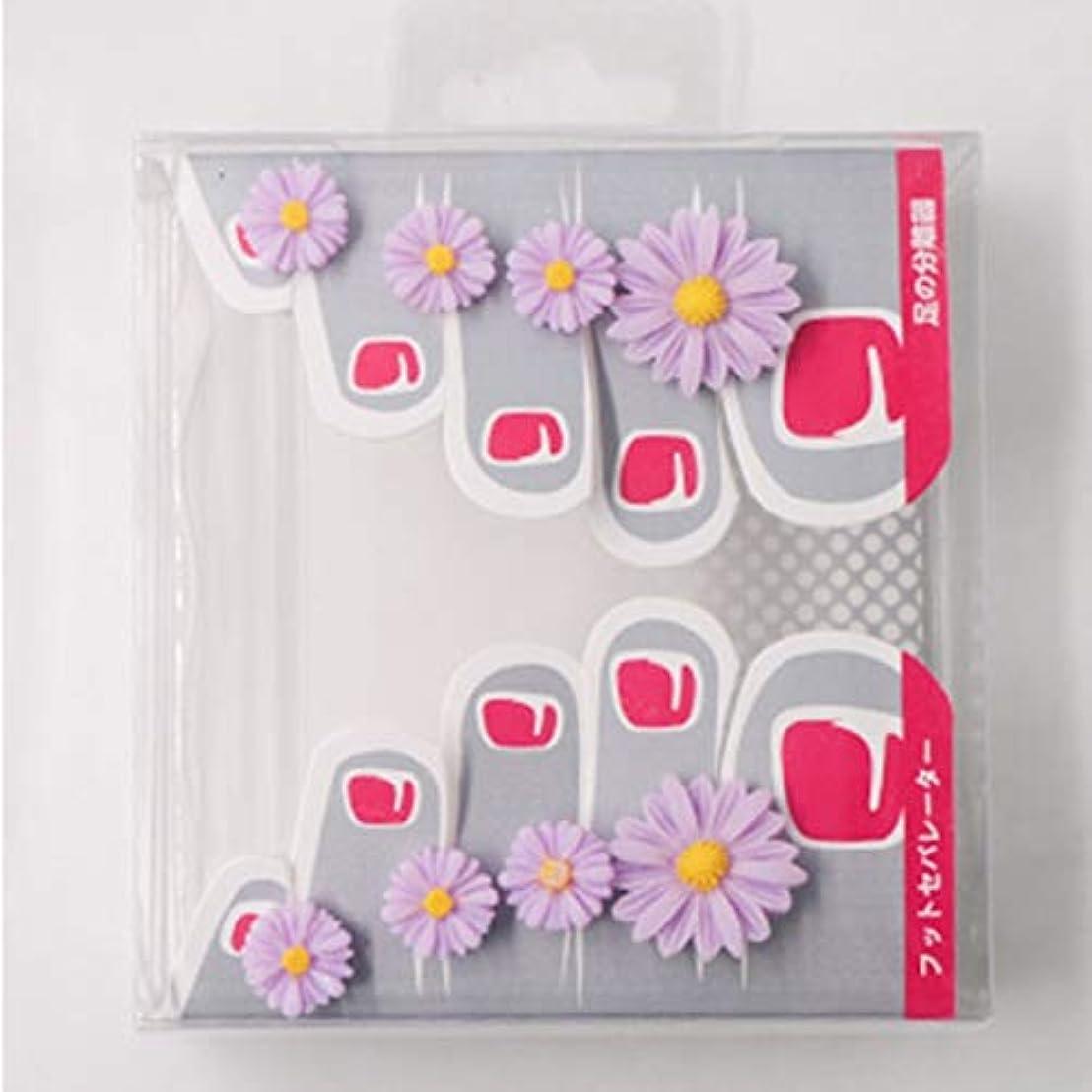バーターストライドにやにやYoshilimen 便利なデザイン8 pcs/セットシリコーンつま先セパレータホームとサロントレス矯正術足デイジー花つま先スペーサー(None Toe splitter L Little Daisy Purple-03)