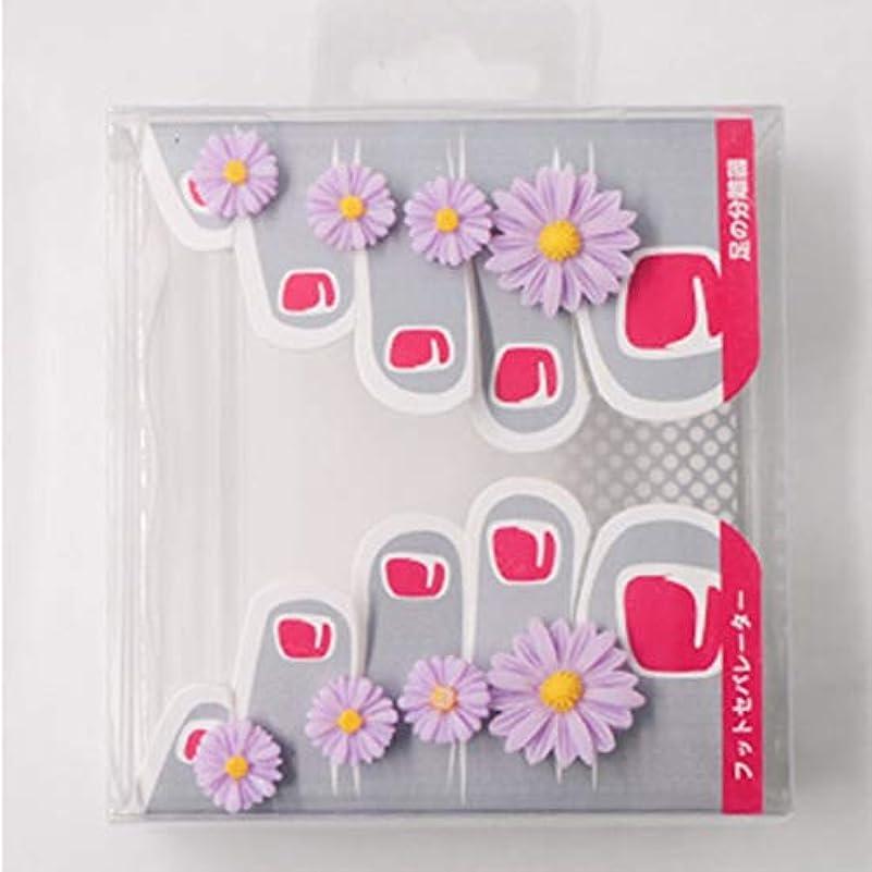 所有者息を切らして忠誠Yoshilimen 便利なデザイン8 pcs/セットシリコーンつま先セパレータホームとサロントレス矯正術足デイジー花つま先スペーサー(None Toe splitter L Little Daisy Purple-03)