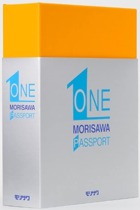 猫背パイントタイマーMORISAWA PASSPORT ONE