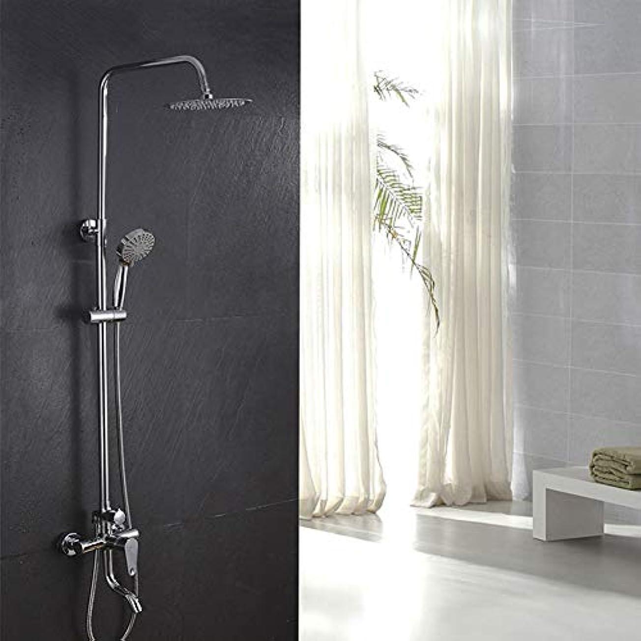 泳ぐレーザ比較浴室シャワーセット304ステンレス鋼真鍮クロム8インチシャワーヘッド付きウォールマウントシャワー蛇口ノズル霧化器ミキサー銅の寒さと熱いシャワー