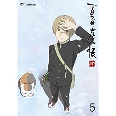 夏目友人帳 肆 5【通常版】 [DVD]