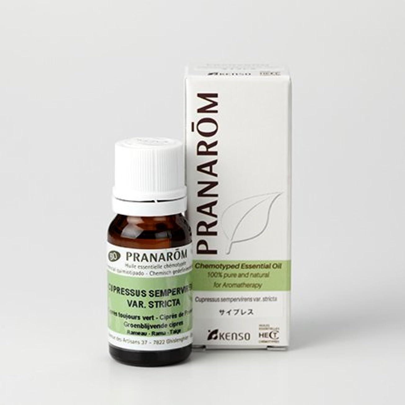 暗くする運営頭蓋骨プラナロム ( PRANAROM ) 精油 サイプレス 10ml p-55
