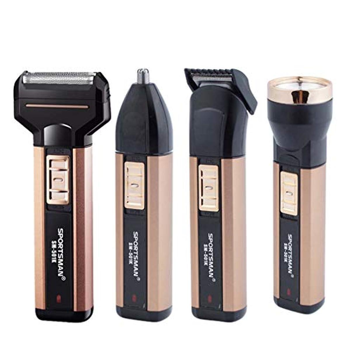 まとめるにぎやか提供された男性コードレス口ひげトリマーヘアートリマープレシジョントリマー鼻毛トリマー防水USB充電式のためのトリマー