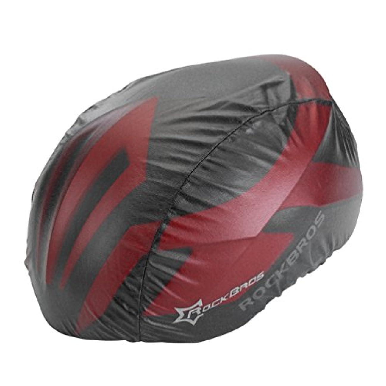 不確実セージロンドンROCKBROS(ロックブロス) 防風防塵 自転車ヘルメットカバー マウンテンロードバイク サイクリングヘルメットレインカバー 全5色