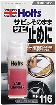 ホルツ 補修用品 錆止め&転換剤 サビチェンジャー ハケ塗りタイプ 70g Holts MH116 サビ