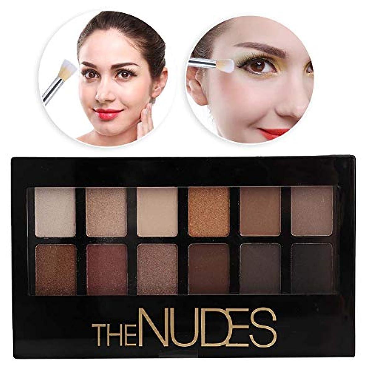 宣言端緩めるアイシャドウパレット 12色 化粧品ツール 化粧マット グロス アイシャドウパウダー