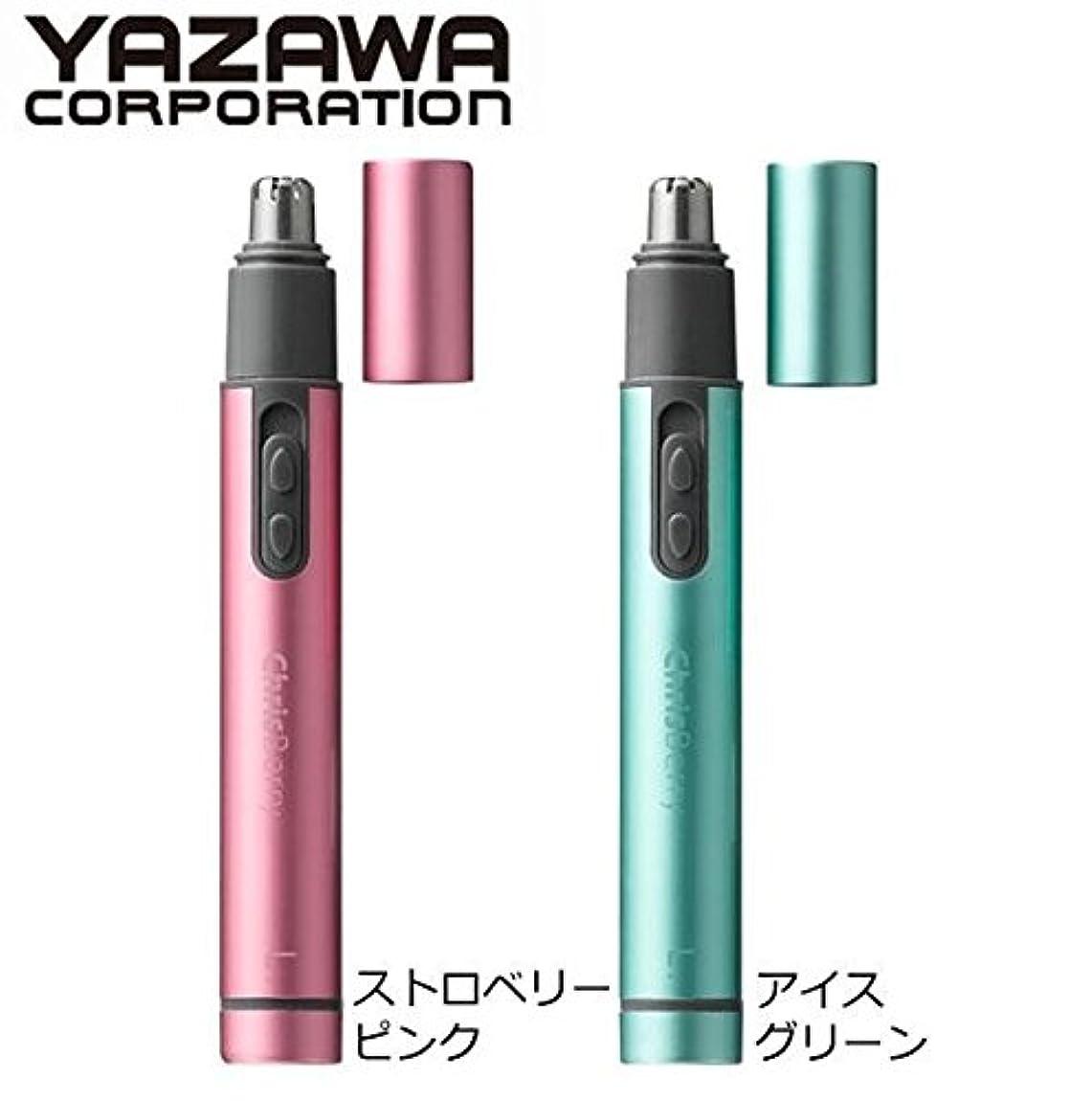 ドナーブルゴーニュアレキサンダーグラハムベルYAZAWA(ヤザワ) ノーズトリマー ■2種類の内「CH311PK?ストロベリーピンク」のみです