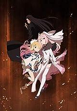 アニメ「魔王様、リトライ!」BD全3巻の予約開始