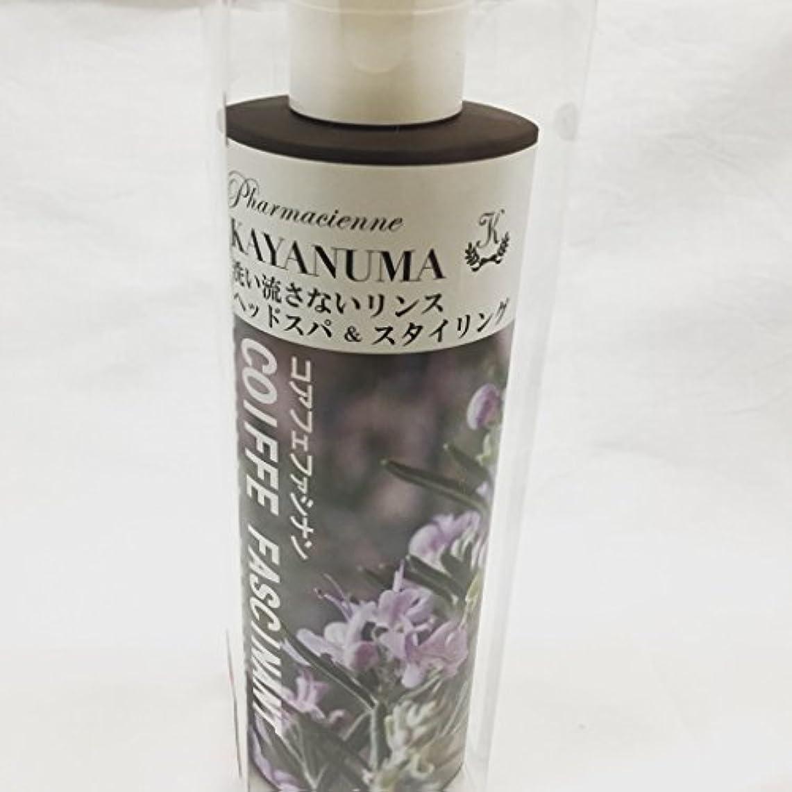 茅沼順子薬局 Junko KAYANUMA(ジュンコカヤヌマ) コアフェファシナン(洗い流さないリンス)