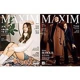 韓国雑誌 MAXIM KOREA(マキシム・コリア)2017年 1月号 (LABOUMのソルビン&Block Bのユグォン&ピオ両面表紙)