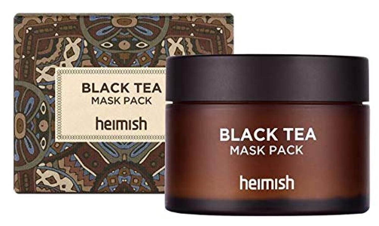乞食忙しい知らせる[heimish] Black Tea Mask Pack 110ml /ブラックティーマスクパック110ml [並行輸入品]