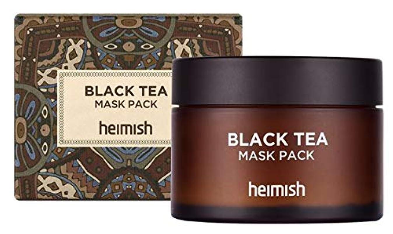 スタック楽しませるエミュレーション[heimish] Black Tea Mask Pack 110ml /ブラックティーマスクパック110ml [並行輸入品]