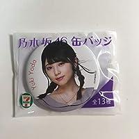 缶バッチ 乃木坂46 缶バッジ 与田祐希 乃木坂 503483 idol 偶像 秋元康