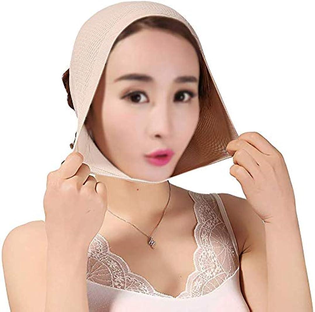 ベーコンアッパー落胆した美容と実用的なSlim身ベルト、フェイシャルマスク薄いフェイスマスク睡眠薄い顔包帯薄いフェイスマスクフェイスリフトアーティファクトスモールVフェイスからダブルチンリフト引き締め顔修正