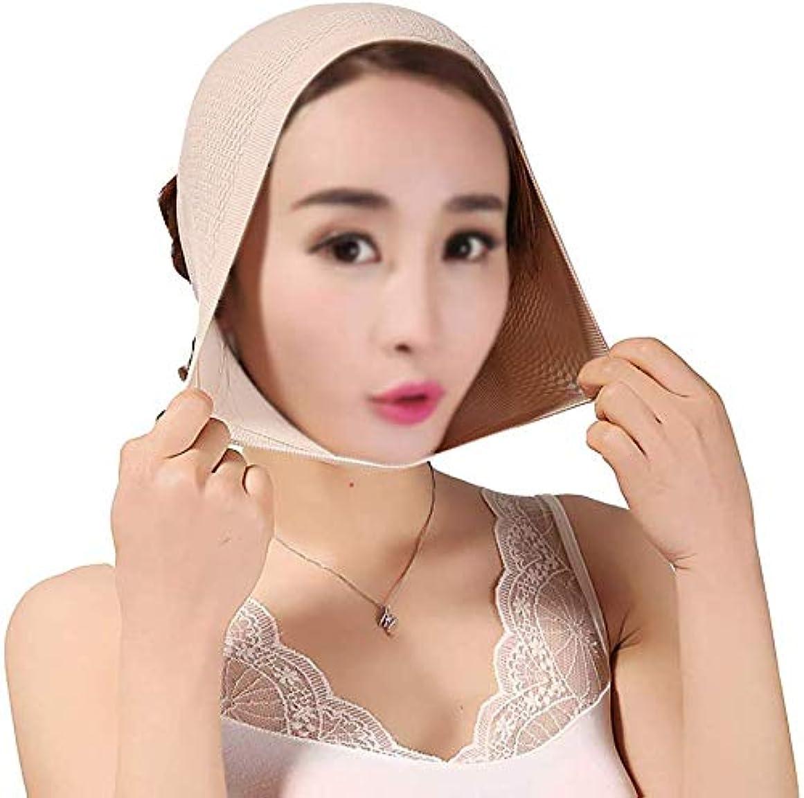 悪性の凍ったランチ美容と実用的なSlim身ベルト、フェイシャルマスク薄いフェイスマスク睡眠薄い顔包帯薄いフェイスマスクフェイスリフトアーティファクトスモールVフェイスからダブルチンリフト引き締め顔修正