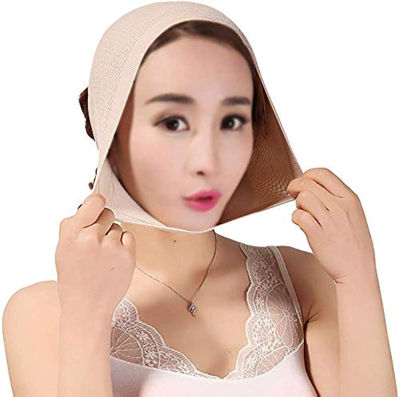 協同四半期逆説美容と実用的なSlim身ベルト、フェイシャルマスク薄いフェイスマスク睡眠薄い顔包帯薄いフェイスマスクフェイスリフトアーティファクトスモールVフェイスからダブルチンリフト引き締め顔修正