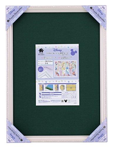 [해외]퍼즐 프레임 디즈니 퍼즐 장식 전용 펄 화이트 (38x53cm)/Puzzle Frame Disney Puzzle Decoration Dedicated Pearl White (38 x 53 cm)