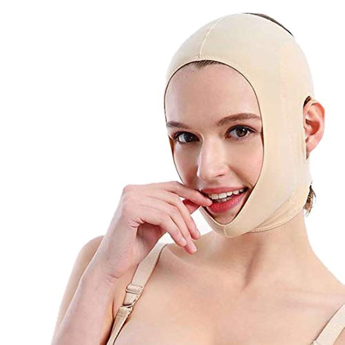 贅沢マサッチョ床を掃除するZWBD フェイスマスク, フェイスリフティング包帯フェイスカービングフィジカルエリミネーションボーンスモールVフェイスダブルチンビューティマスク包帯リフティング引き締め (Size : M)