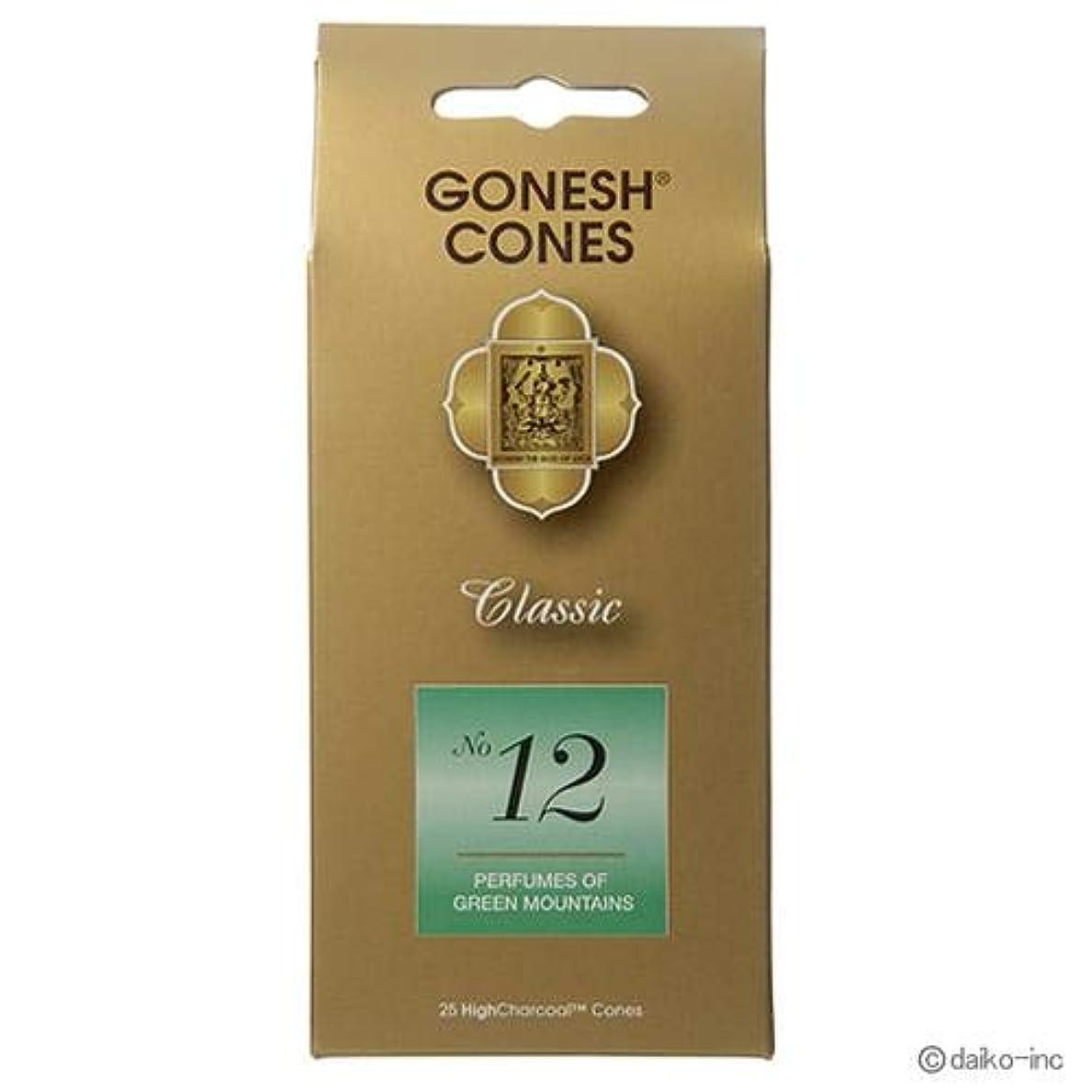 辛なほとんどない歴史家ガーネッシュ GONESH クラシック No.12 お香コーン25ヶ入 6個セット