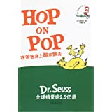 Dr. Seuss Classics: Hop on Pop