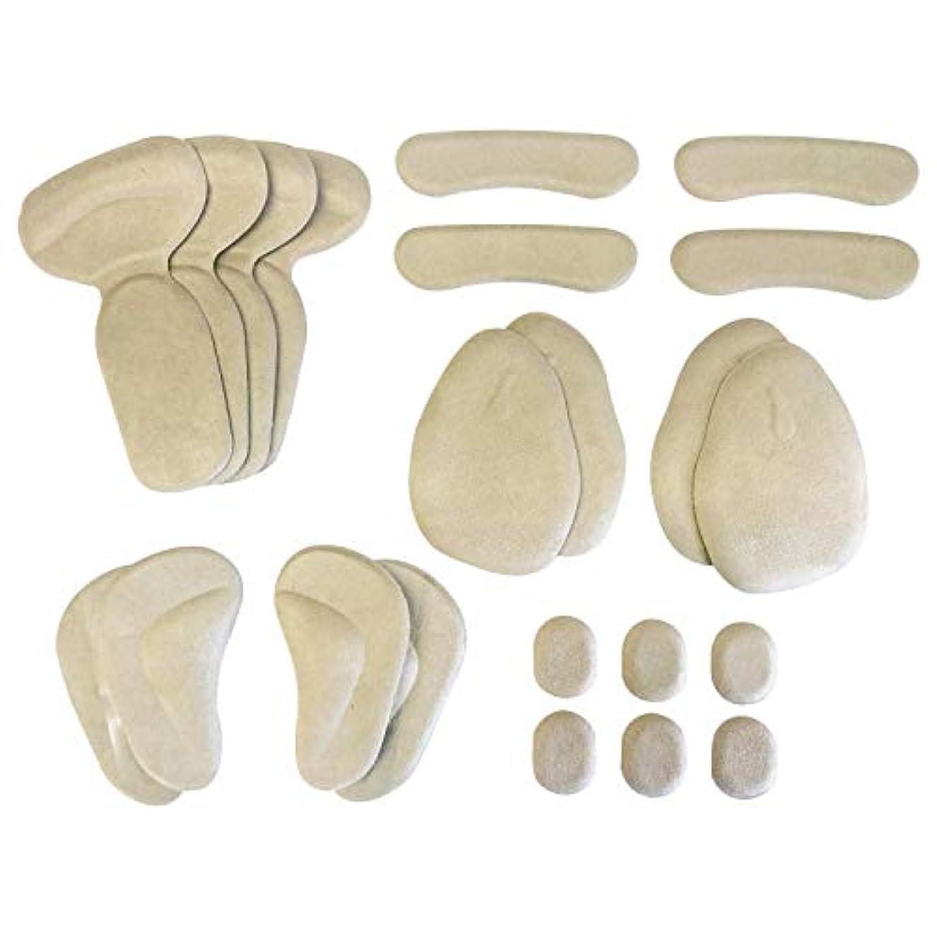 財産バー創造TrendMarche 靴ずれ防止パッド 足裏サポート かかと つま先 土踏まず 痛みや衝撃を軽減 シリコンパッド 【22枚入 5種類 】 (ベージュ)