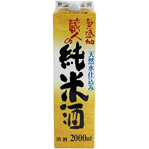 蔵人の純米酒 2000ml×6本