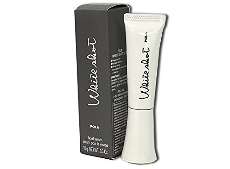 無線乳製品賭けPOLA / ポーラ ホワイトショット SX N ジュニアサイズ 10g