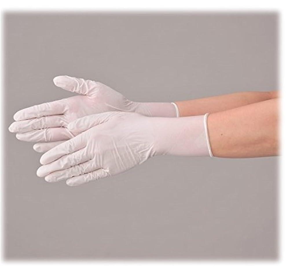 大臣無数の実装する使い捨て 手袋 エブノ 525 ディスポニトリル パウダーフリー ホワイト Lサイズ 2ケース(100枚×40箱)