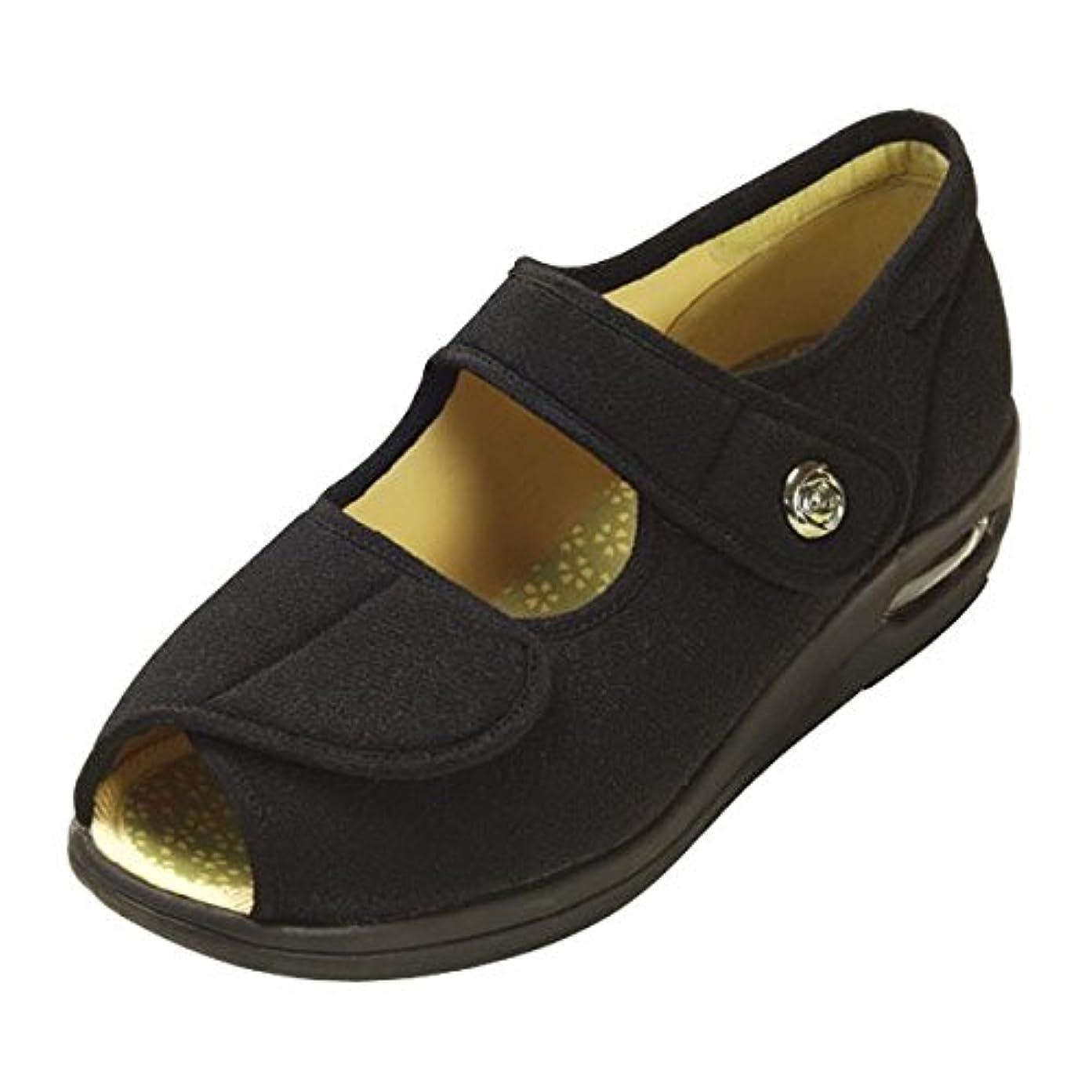 マリアンヌ製靴 彩彩~ちりめん~ W1103 婦人用 /22.0cm ブラック ds-1431970