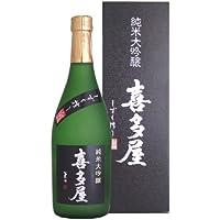 【予】純米大吟醸 喜多屋しずく搾り 720ml 39%磨き
