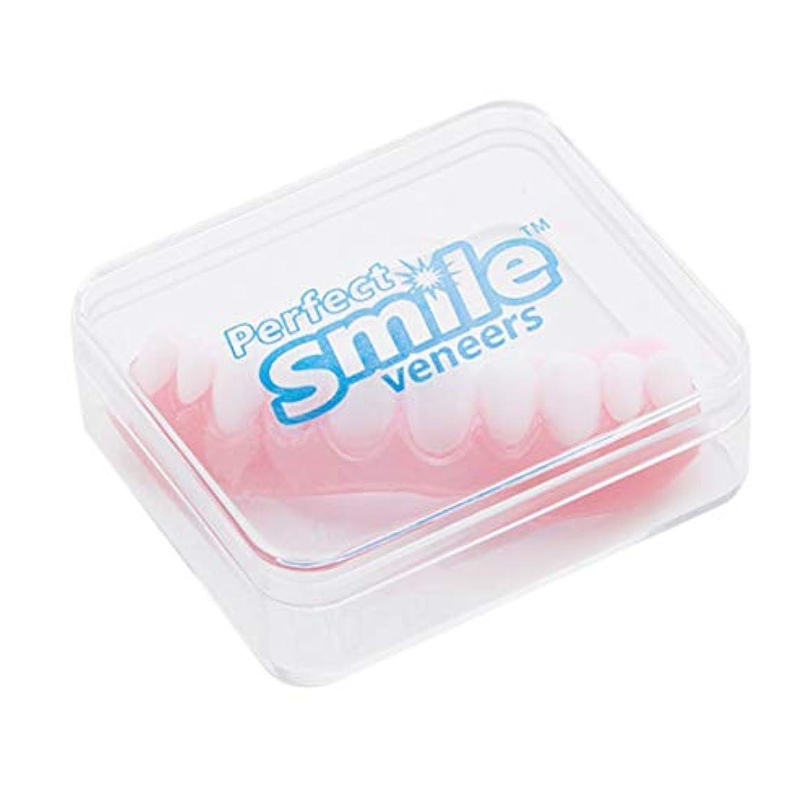 更新アイドル高揚したintercoreyスーツパーフェクトインスタントスマイルコンフォートフレックス歯ホワイトニング義歯貼り付け偽歯アッパー化粧品突き板歯カバー美容ツール