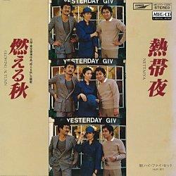 熱帯夜 (MEG-CD)