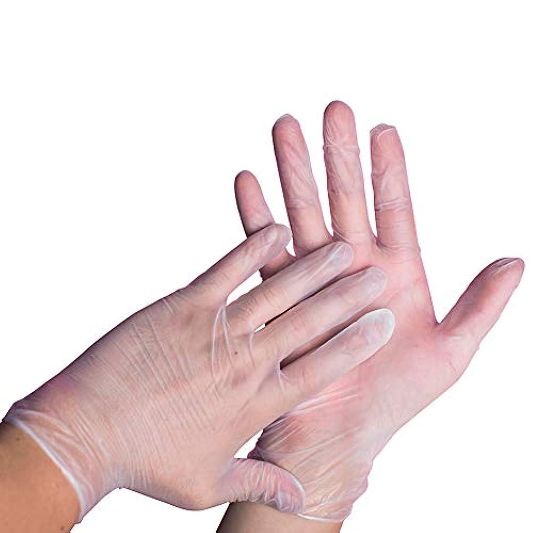 どこにもプロフィール象Luka 使い捨てPVC手袋 透明 粉フリー ビニール手袋 家庭用 検査用手袋