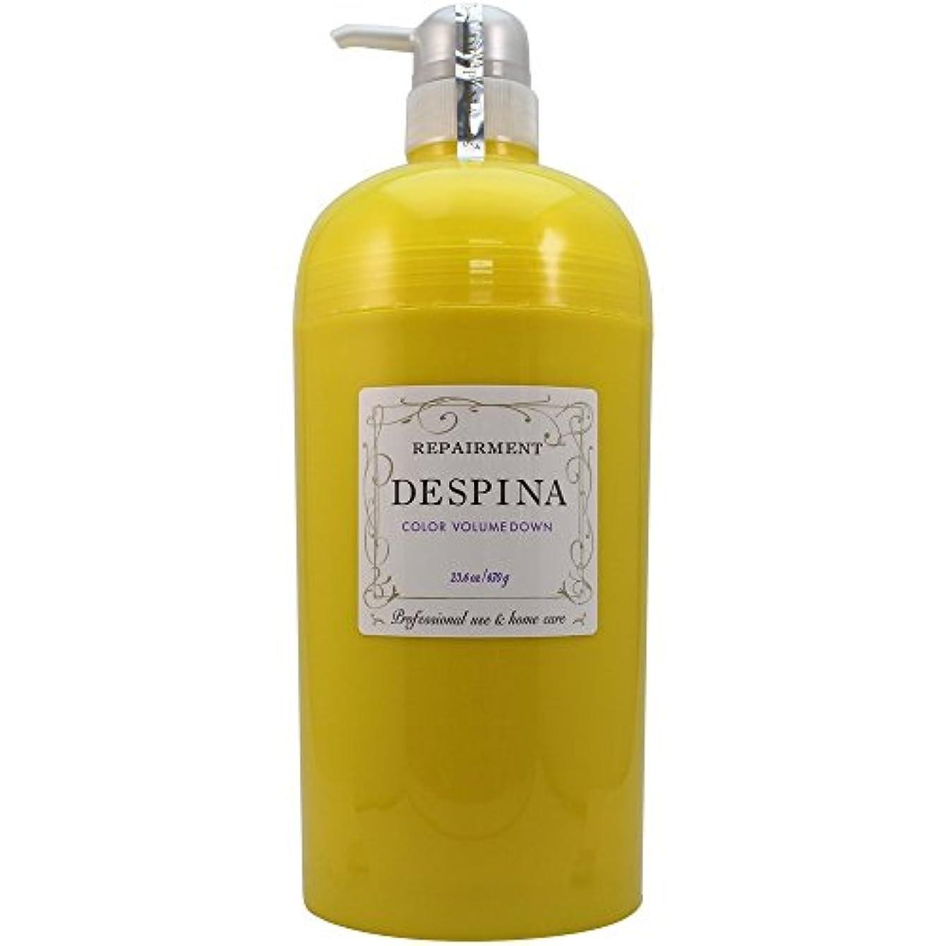 商標属するストレスの多い中野製薬 デスピナ リペアメント カラー ボリュームダウン 670g