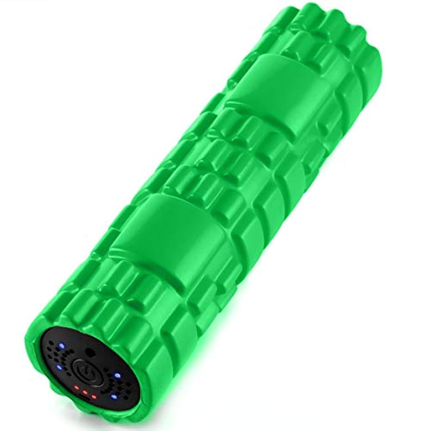 画像ペチュランス哲学博士SUVIUS Medium Vibrating Foam Roller – 4強度レベルFirm for battery-powered Deep Tissueリカバリ、トレーニング、マッサージ – Therapeutic...