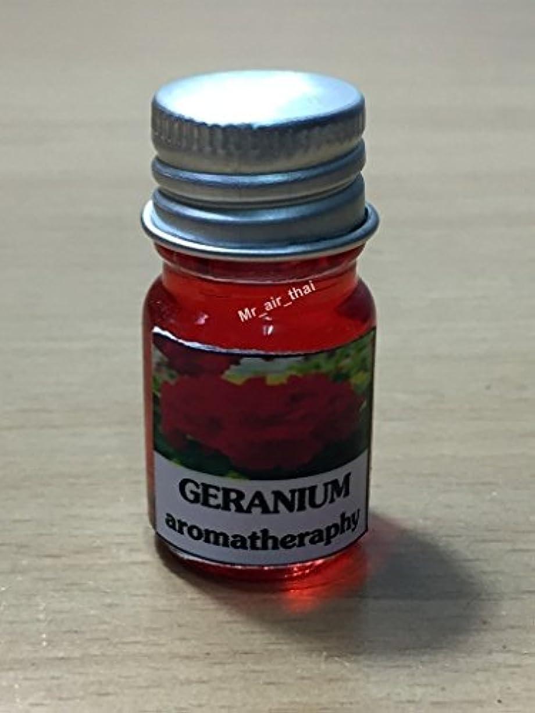 慢な収束する風5ミリリットルアロマゼラニウムフランクインセンスエッセンシャルオイルボトルアロマテラピーオイル自然自然5ml Aroma Geranium Frankincense Essential Oil Bottles Aromatherapy...
