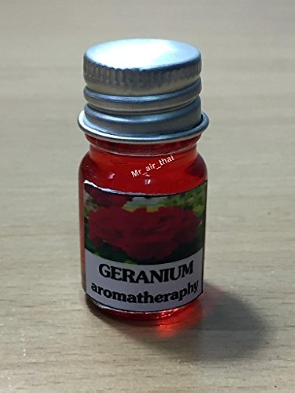 悪質な報復登録する5ミリリットルアロマゼラニウムフランクインセンスエッセンシャルオイルボトルアロマテラピーオイル自然自然5ml Aroma Geranium Frankincense Essential Oil Bottles Aromatherapy...