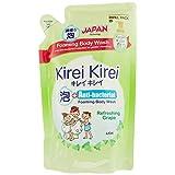 Kirei Kirei Anti-bacterial Foaming Body Wash Refill, Refreshing Grape, 600ml