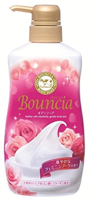血まみれにじみ出る分泌するバウンシアボディソープ フェミニンブーケの香り ポンプ 550mL