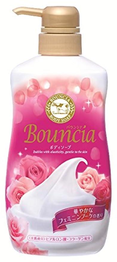 近代化する凝視意義バウンシアボディソープ フェミニンブーケの香り ポンプ 550mL