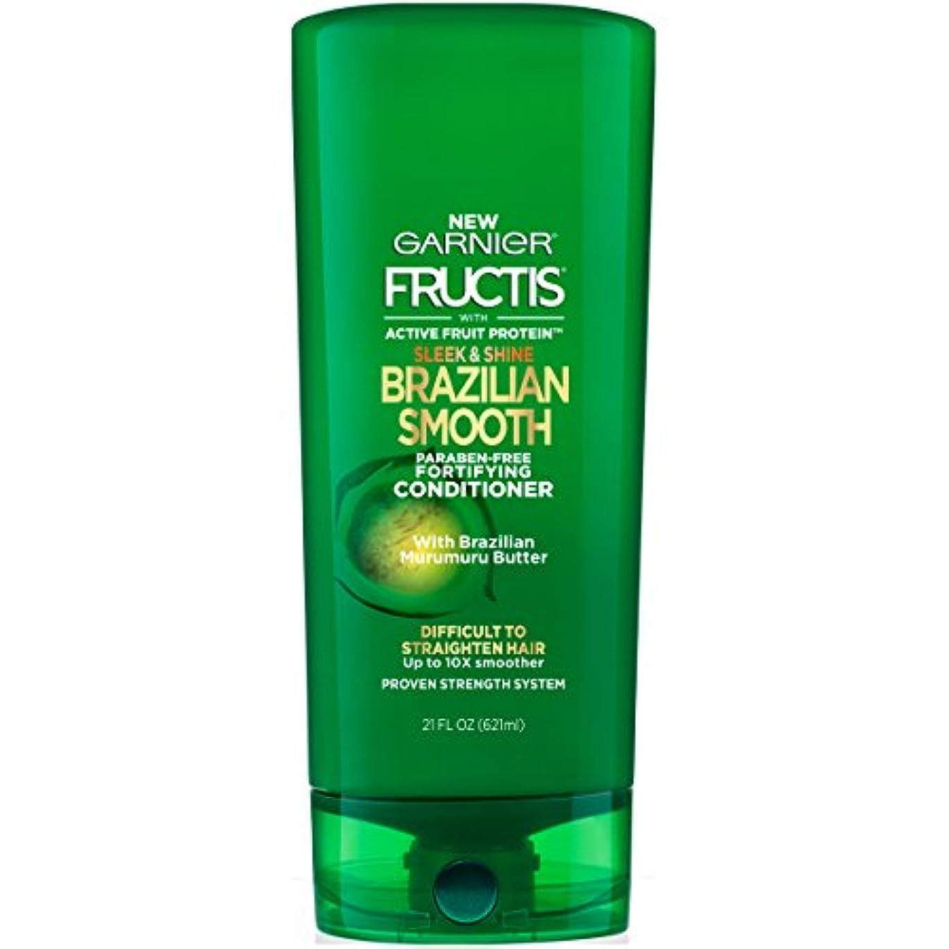 カレンダー生き残り抵当Fructis Sleek & Shine Brazilian Smooth Conditioner