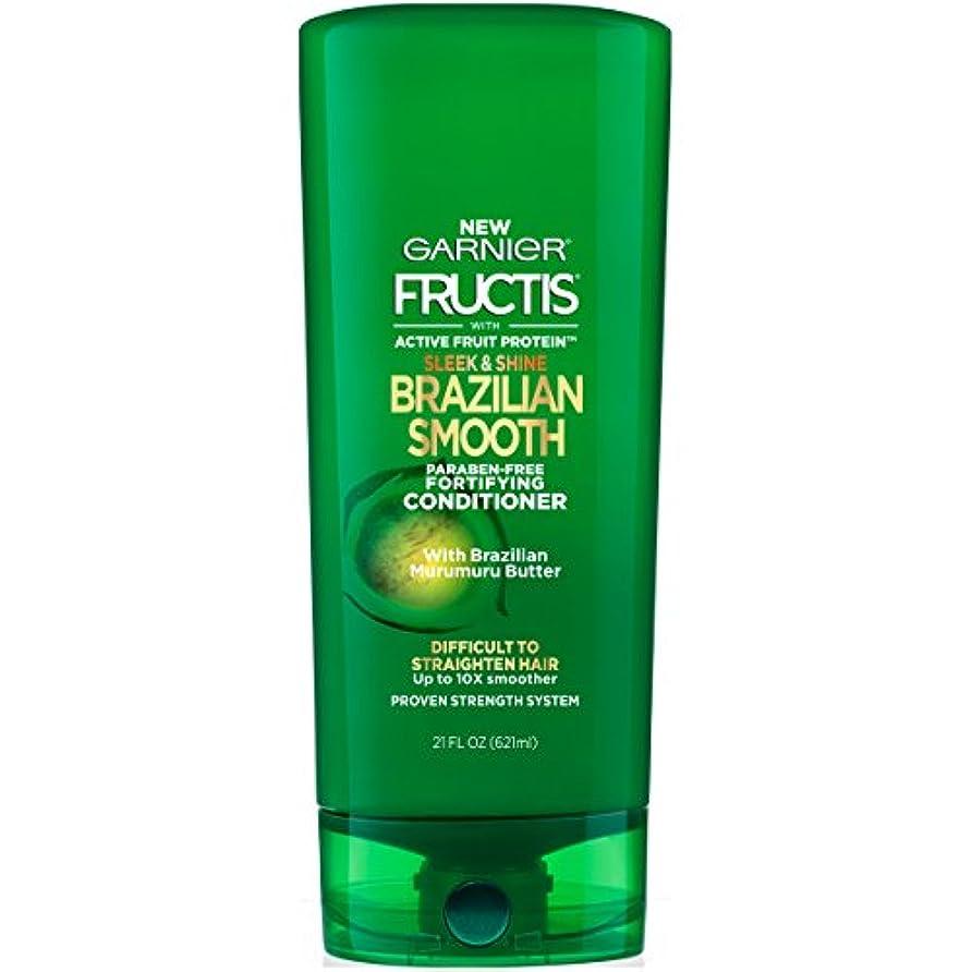 レガシー要旨安心Fructis Sleek & Shine Brazilian Smooth Conditioner