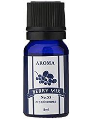 ブルーラベル アロマエッセンス8ml ベリーミックス(アロマオイル 調合香料 芳香用)