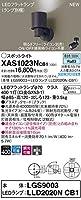 パナソニック照明器具(Panasonic) 天井直付型・壁直付型・据置取付型 LED(昼白色) スポットライト プラスチックセードタイプ・ビーム角25度・集光タイプ 調光タイプ(ライコン別売) XAS1023NCB1