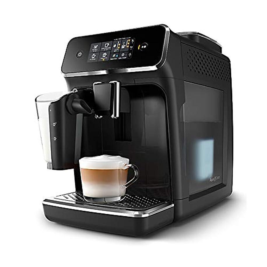 争うしてはいけないゆり国内のコーヒーメーカー、コーヒーメーカー ミルク泡立て器システムワンボタンカプチーノを備えたタッチスクリーンディスプレイ付き全自動イタ