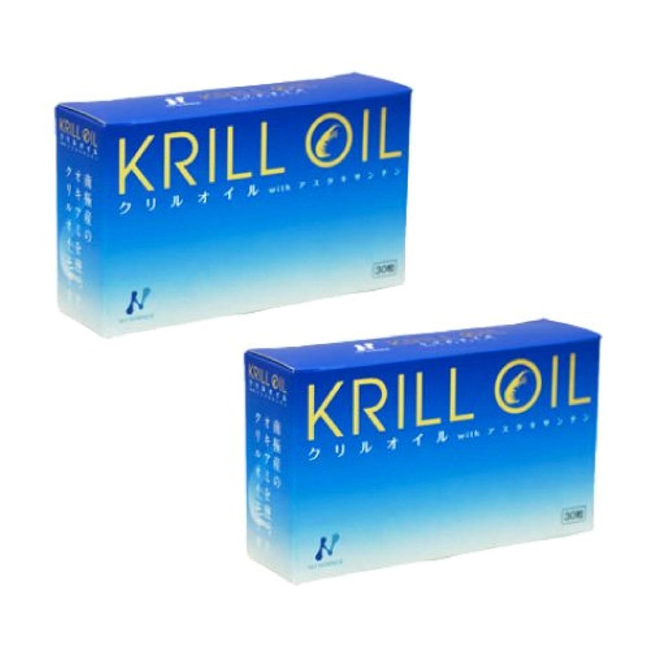 エンジニアリング頭痛アナニバーニューサイエンス クリルオイル (770mg×30粒) × 2箱セット