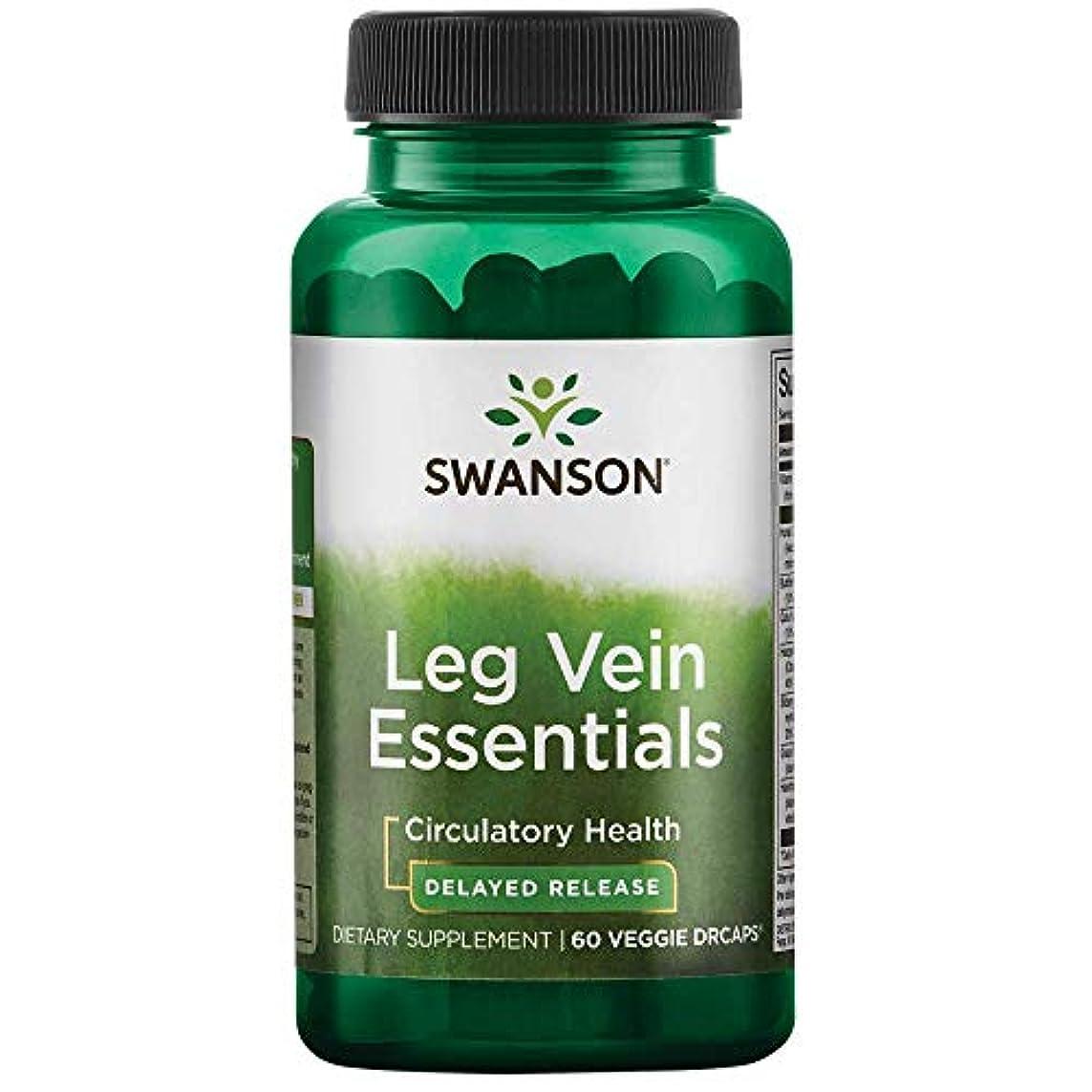 ジャム破壊するリマSWASON社 ダイエットサプリ Leg Vein Essentials 60粒(30日分)