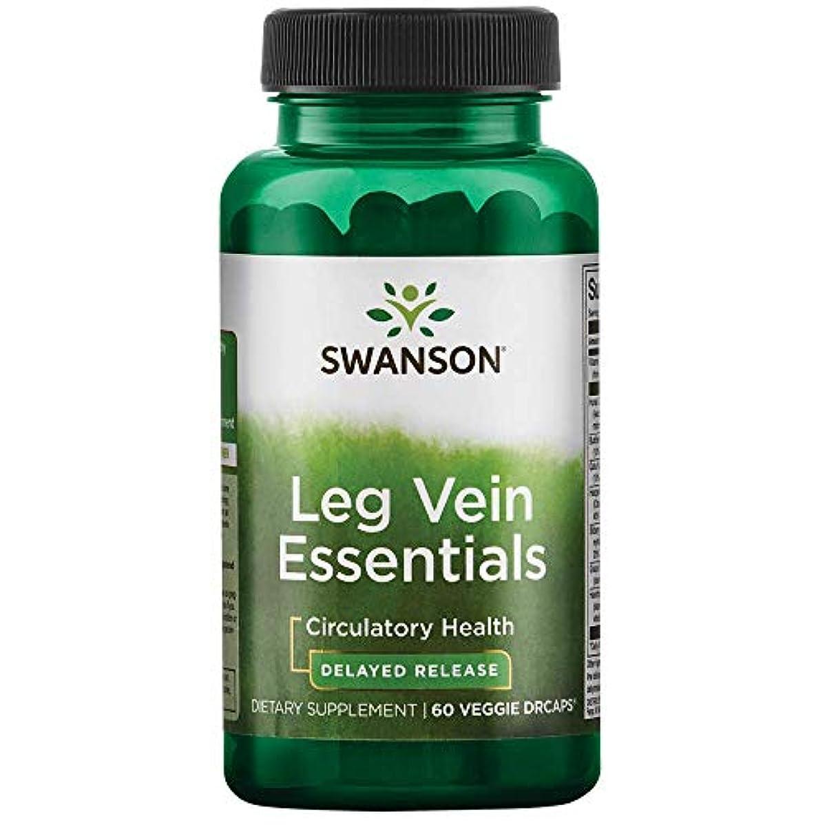 楕円形いつでも学習SWASON社 ダイエットサプリ Leg Vein Essentials 60粒(30日分)