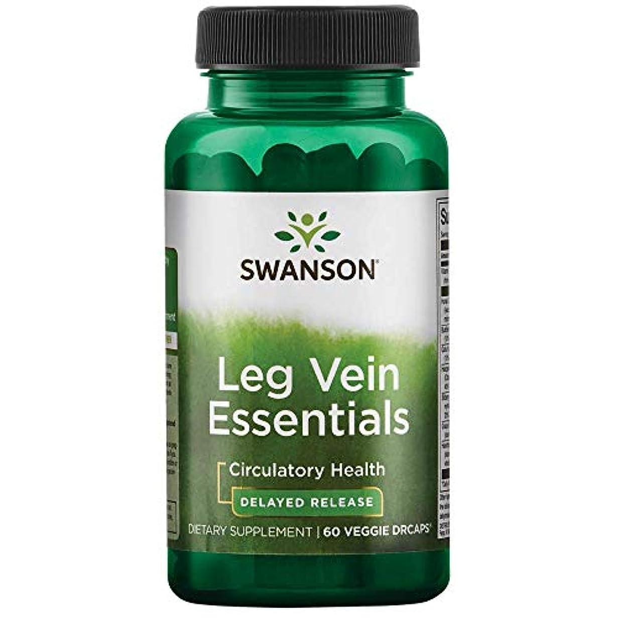 製品ライバル湿原SWASON社 ダイエットサプリ Leg Vein Essentials 60粒(30日分)